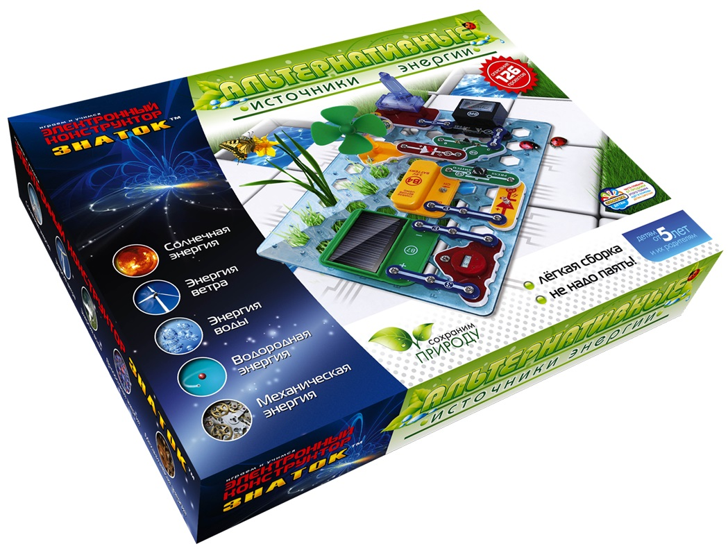 Большой электронный конструктор - Альтернативные источники энергии, 126 проектовЮный физик<br>Большой электронный конструктор - Альтернативные источники энергии, 126 проектов<br>