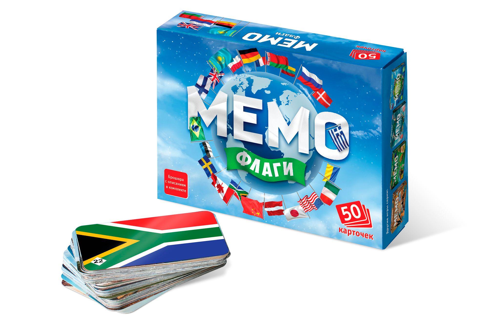 Настольная игра Мемо – ФлагиРазвивающие<br>Настольная игра Мемо – Флаги<br>