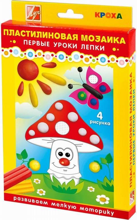 Набор пластилиновая мозаика N2Наборы для лепки<br>Набор пластилиновая мозаика N2<br>