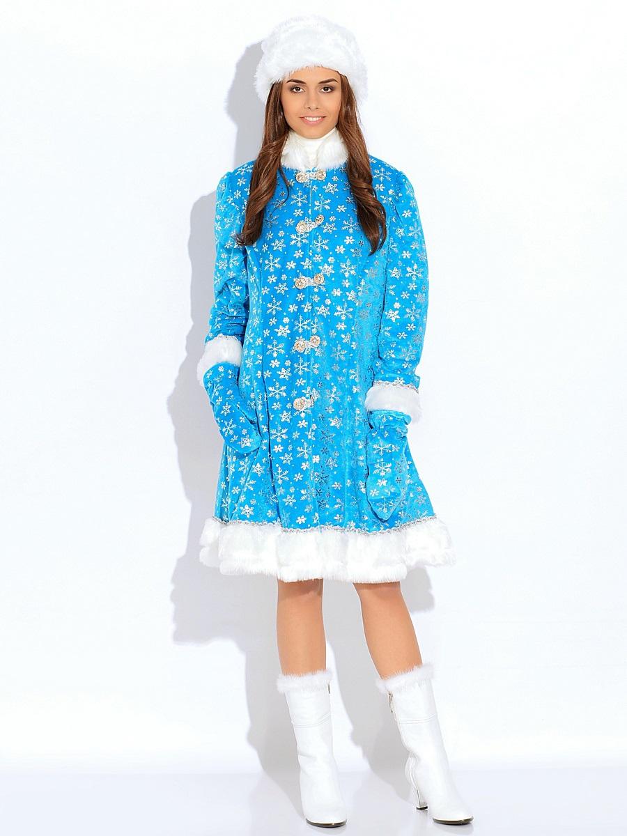 Костюм карнавальный – Снегурочка с шубой, шапкой, варежками, размер 44-48Карнавальные костюмы<br>Костюм карнавальный – Снегурочка с шубой, шапкой, варежками, размер 44-48<br>