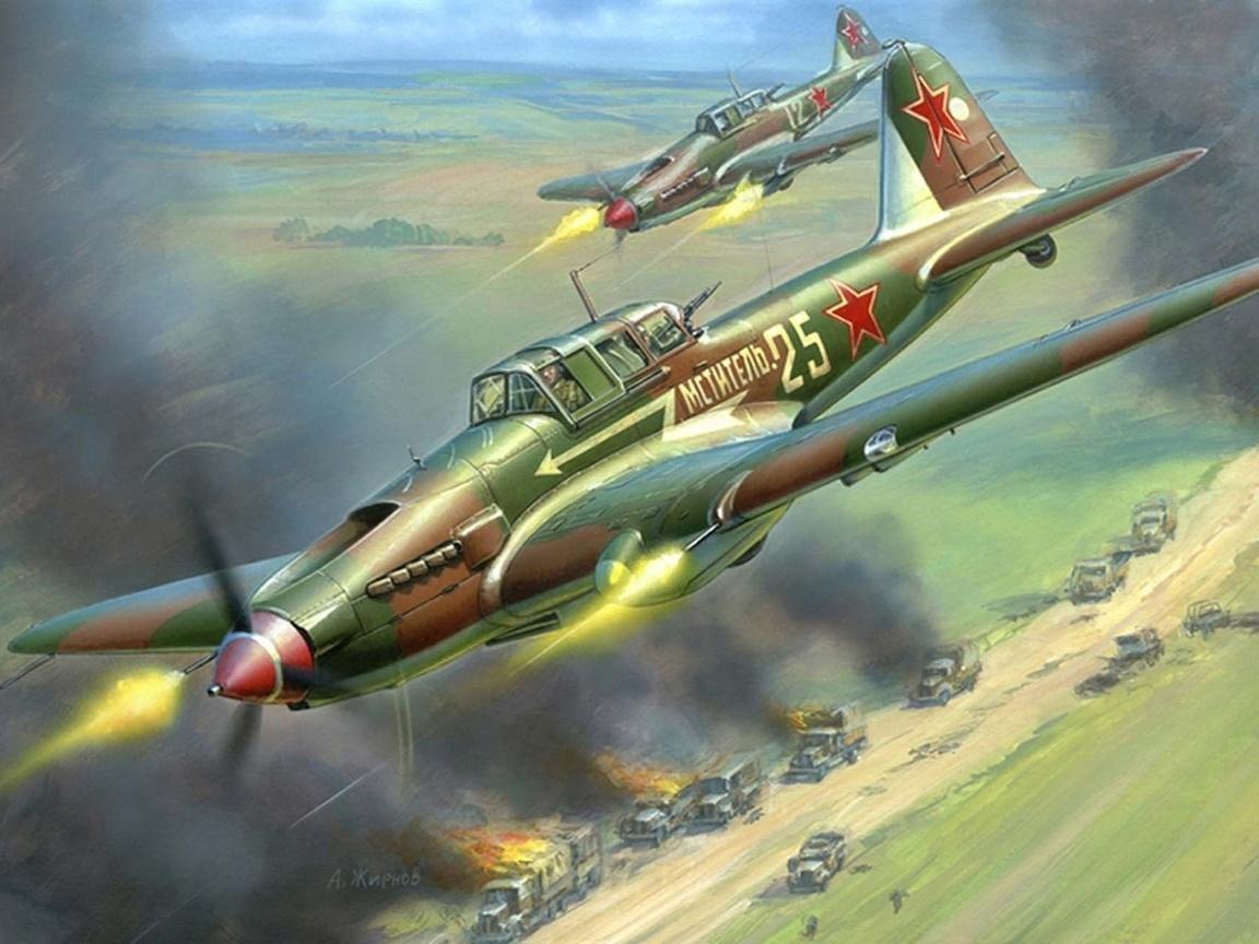 Модель для склеивания - Самолет Ил-2 образца 1942гМодели самолетов для склеивания<br>Модель для склеивания - Самолет Ил-2 образца 1942г<br>