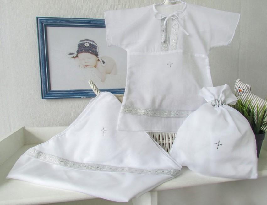 Крестильный набор для мальчика – Классика, 3 предмета, белый/серебро, 0-3 месяца