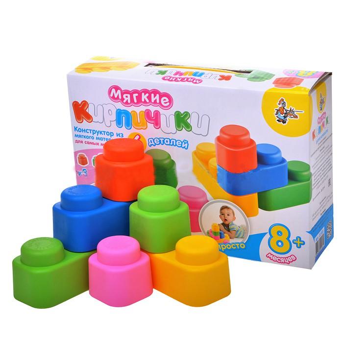 Конструктор для малышей Мягкие кирпичикиКубики<br>Конструктор для малышей Мягкие кирпичики<br>