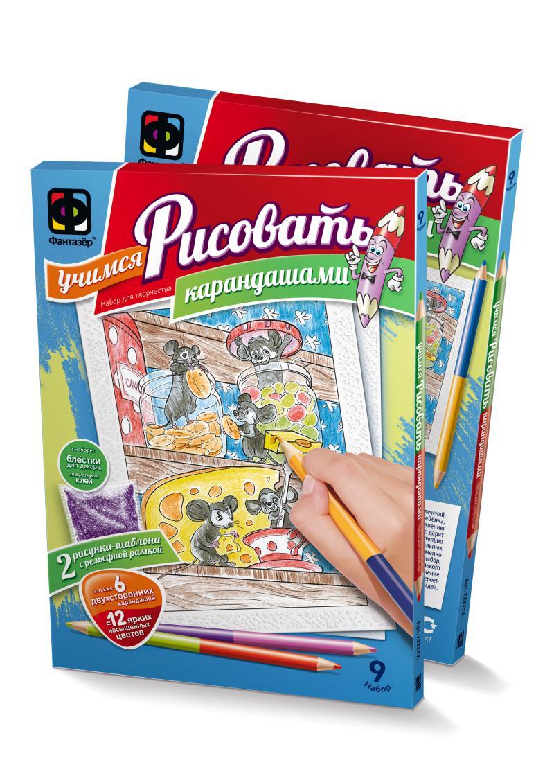 Учимся рисовать карандашами Набор №9Наборы для рисования<br>Учимся рисовать карандашами Набор №9<br>