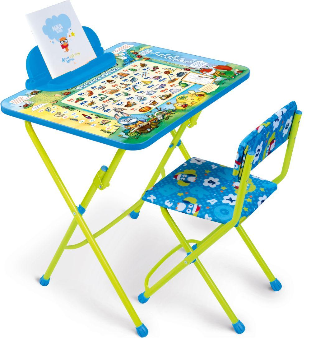 Набор детской мебели Веселая азбукаПарты<br>Набор детской мебели Веселая азбука<br>