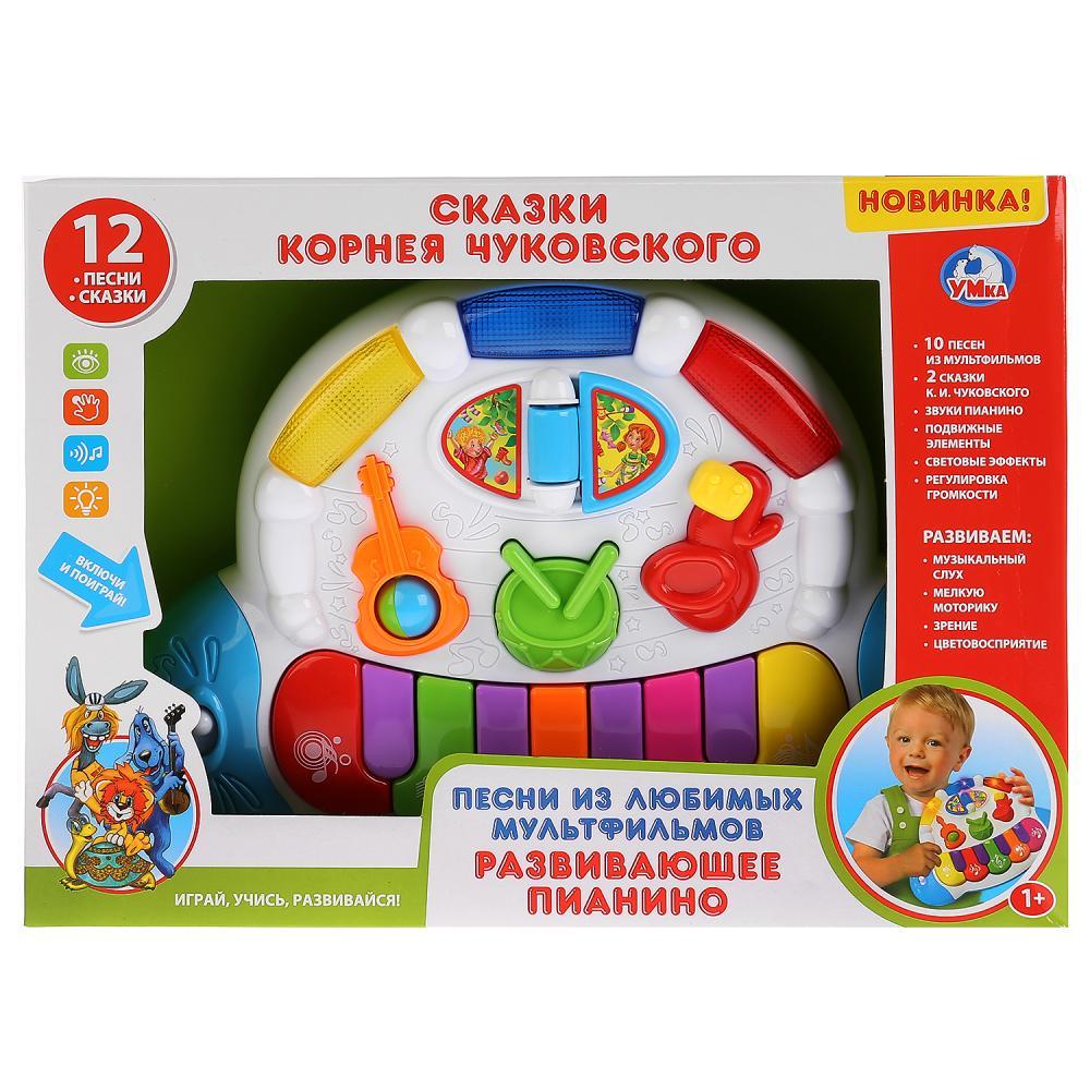 Купить Развивающее пианино со сказками К.Чуковского, 10 любимых песен, Умка