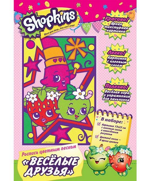 Роспись цветным песком Shopkins™ - Веселые друзьяShopkins (Шопкинс)<br>Роспись цветным песком Shopkins™ - Веселые друзья<br>