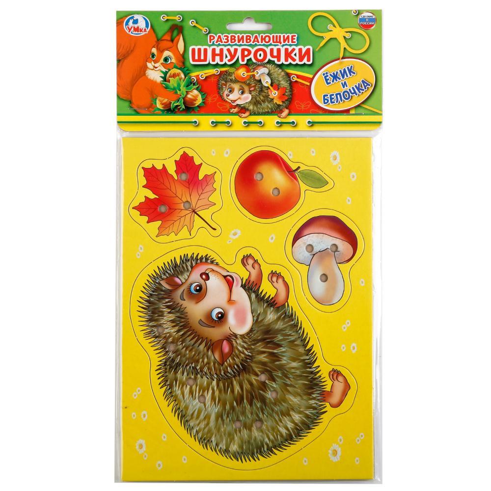 Купить Настольная игра-шнуровка - Ежик и фрукты, Умка