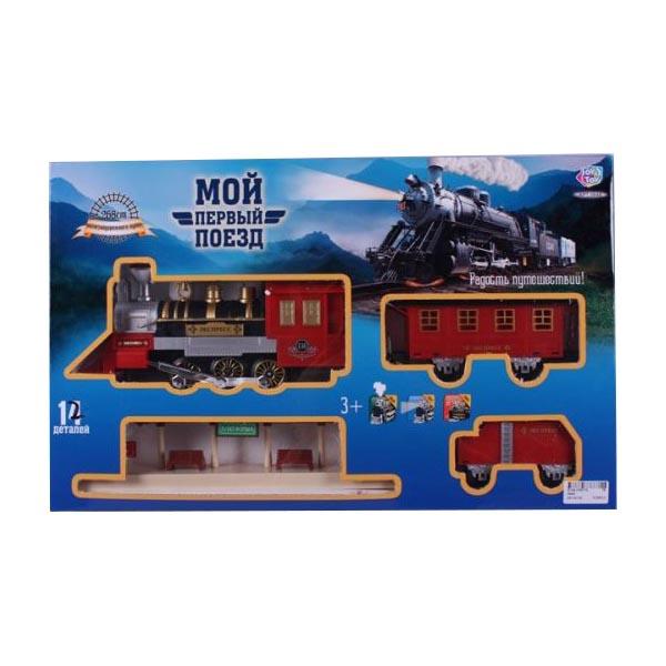 Железная дорога с дымом, светом и звуком, длина полотна 268 смДетская железная дорога<br>Железная дорога с дымом, светом и звуком, длина полотна 268 см<br>