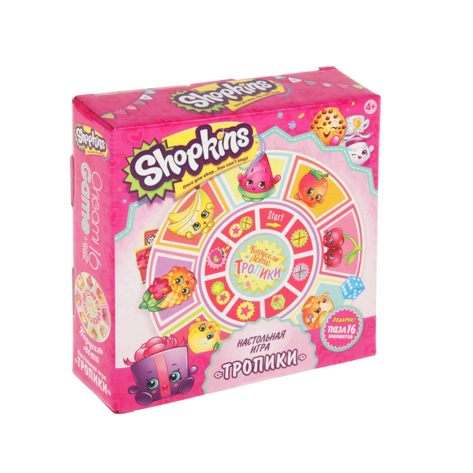 Игра настольная Shopkins - Карусель-лото – Тропики, пазл 16 элементовРазвивающие<br>Игра настольная Shopkins - Карусель-лото – Тропики, пазл 16 элементов<br>