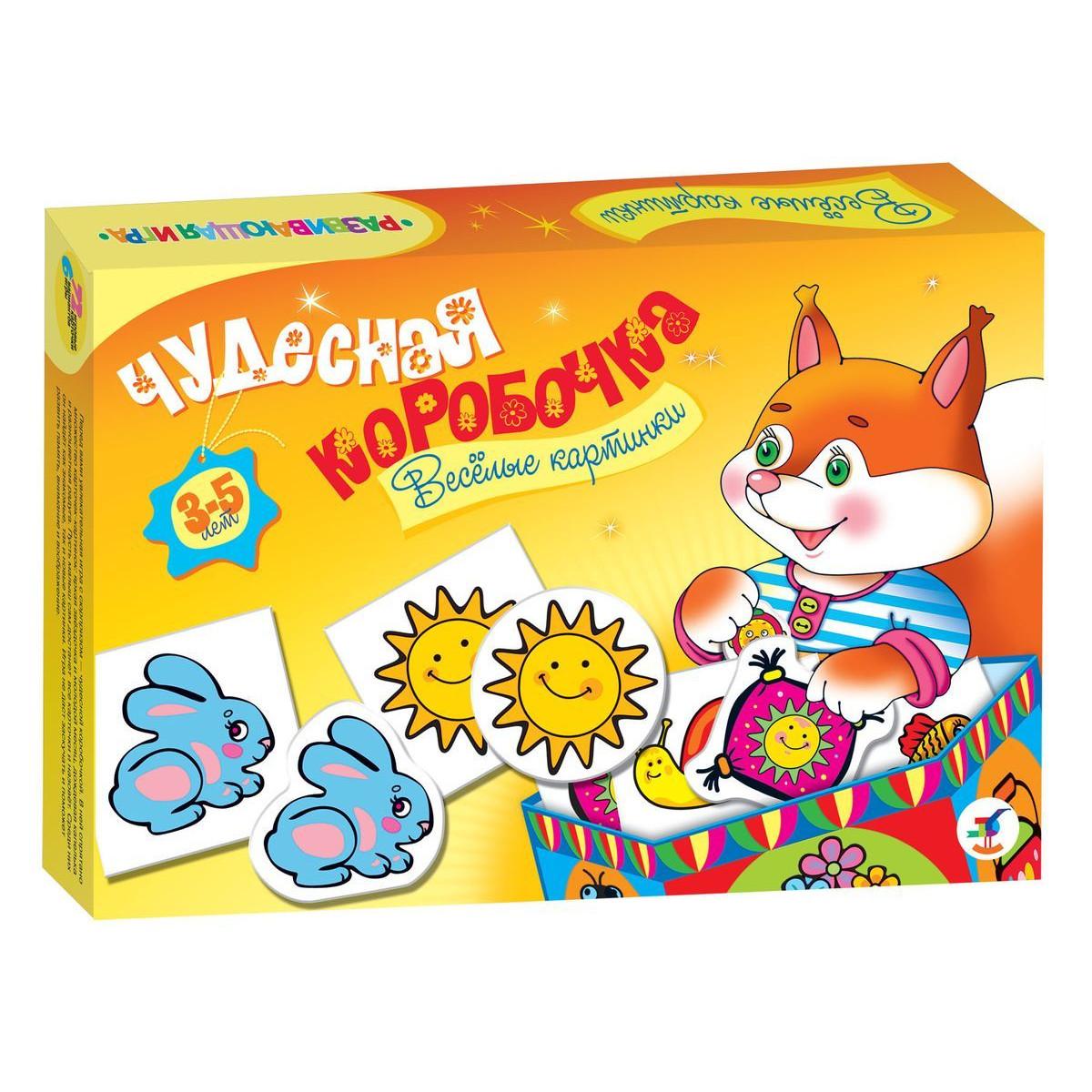 Игра настольная - Чудесная коробочка. Веселые картинкиДля самых маленьких<br>Игра настольная - Чудесная коробочка. Веселые картинки<br>