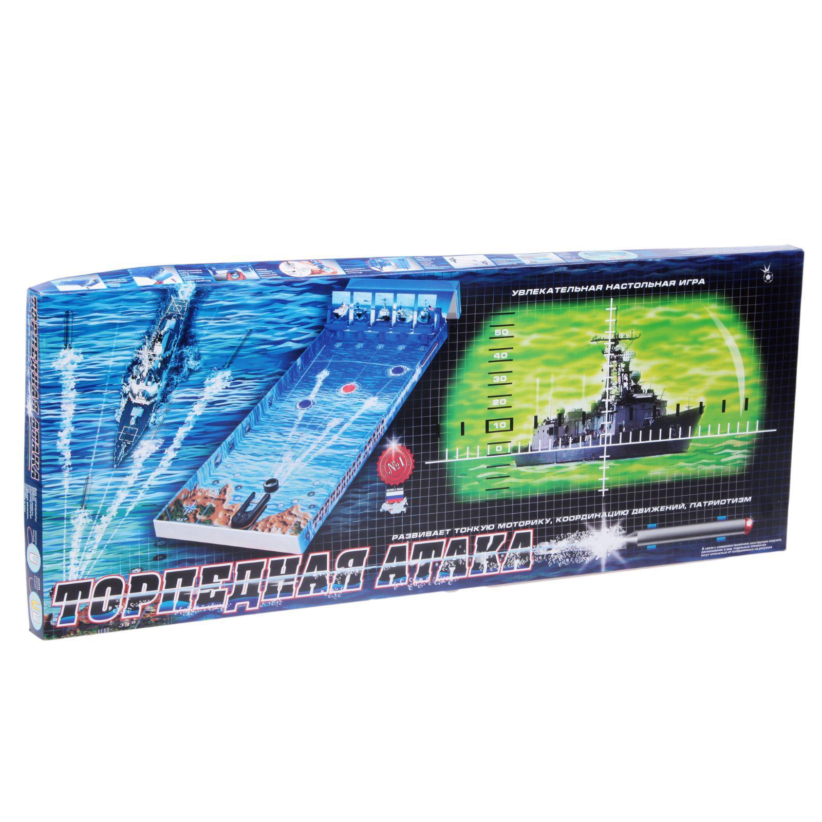 Игра настольная Торпедная АтакаНастольные игры для детей<br>Игра настольная Торпедная Атака<br>