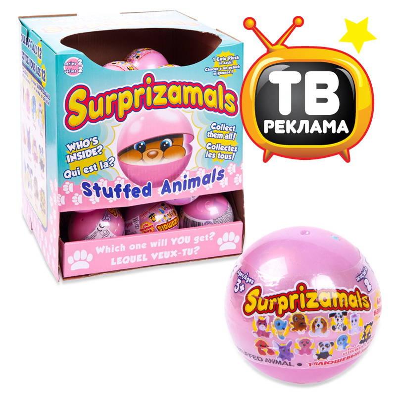 Купить Игрушка-сюрприз Surprizamals 2 - Плюшевая фигурка зверька в капсуле, Beverly Hills Teddy Bear