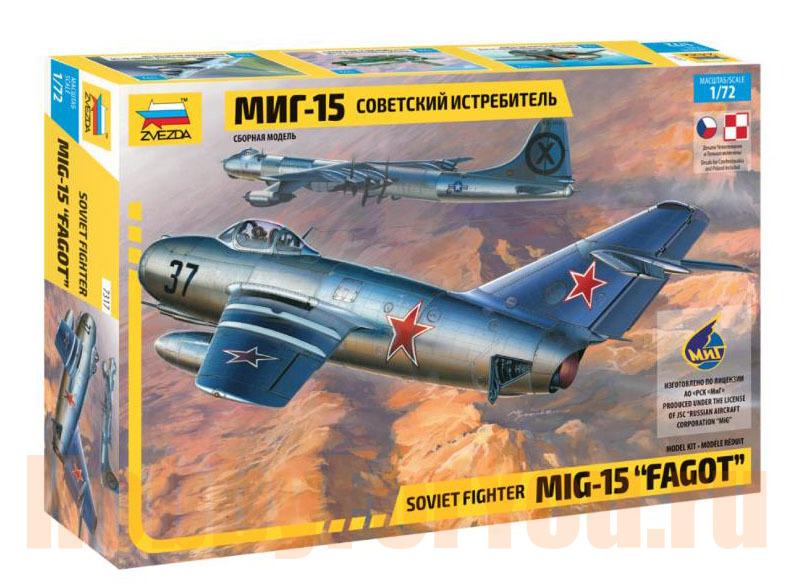 Купить Модель сборная - Советский истребитель МиГ-15, ZVEZDA