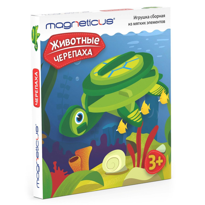 Купить Модель сборная из мягких элементов – Животные - Черепаха, MAGNETICUS
