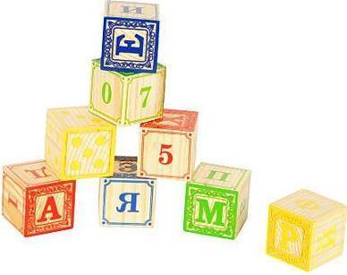 Кубики 1Кубики<br>Кубики 1<br>