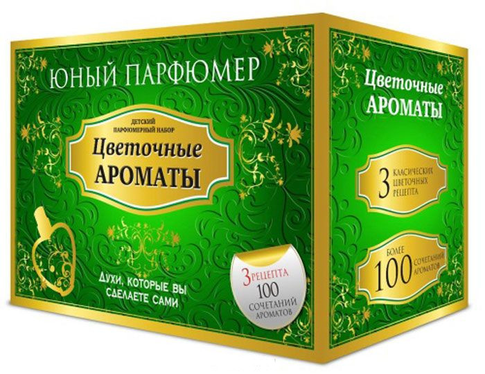 Набор Юный Парфюмер - Цветочные ароматыЮный парфюмер<br>Набор Юный Парфюмер - Цветочные ароматы<br>