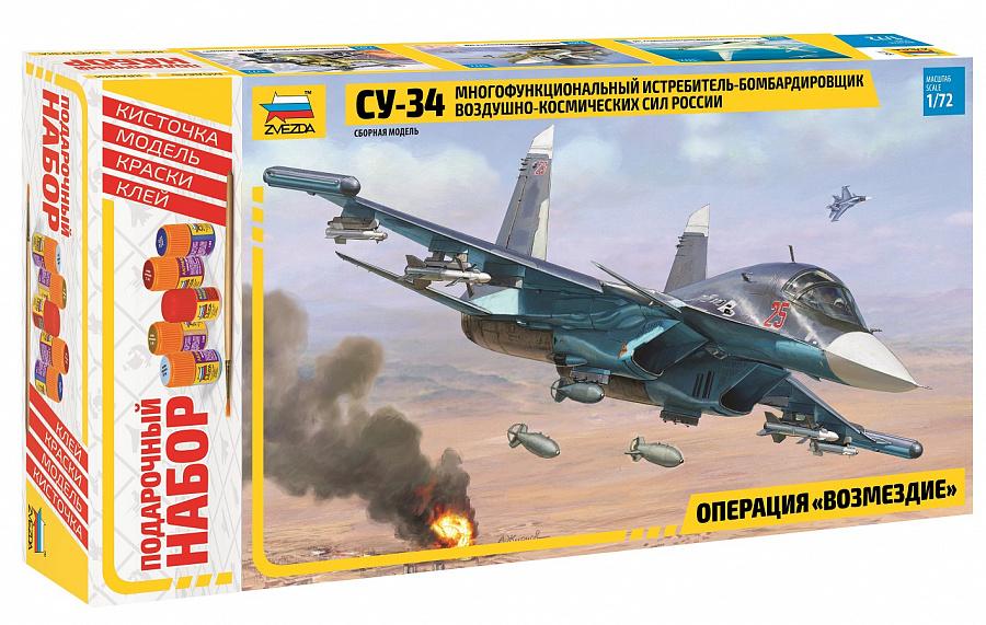 Купить Сборная модель - Самолет Су-34, ZVEZDA