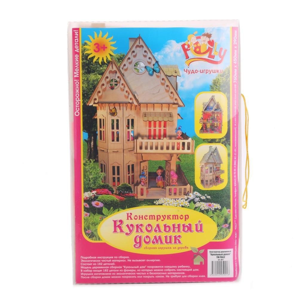 Конструктор - Кукольный Домик