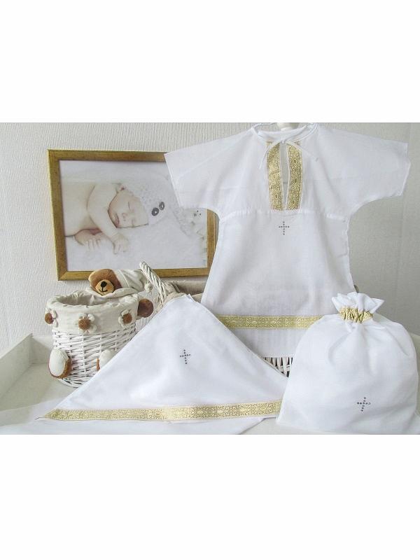 Крестильный набор для мальчика Классика 3 предмета, цвет: белый-золото, от 3 до 6 мес. от Toyway