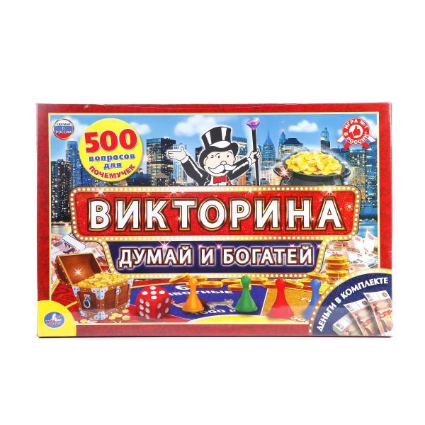 Купить Настольная игра-викторина 500 вопросов - Думай и богатей, с деньгами, Умка