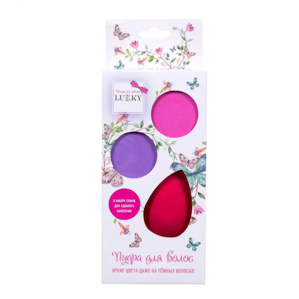 Lukky набор с пудрой для волос и каплевидным спонжем, 2 цвета: розовый и сиреневый