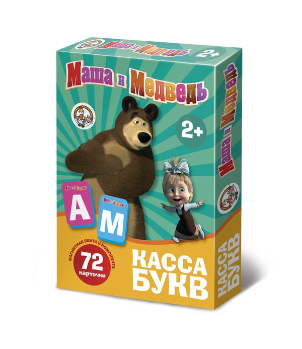 Касса букв на магнитах. Маша и Медведь.Учим буквы и цифры<br>Касса букв на магнитах. Маша и Медведь.<br>
