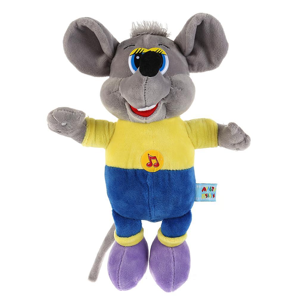 Купить Озвученная мягкая игрушка Кот Леопольд - Серый мышонок, 23 см, песенка и 4 фразы из мультфильма, Мульти-Пульти
