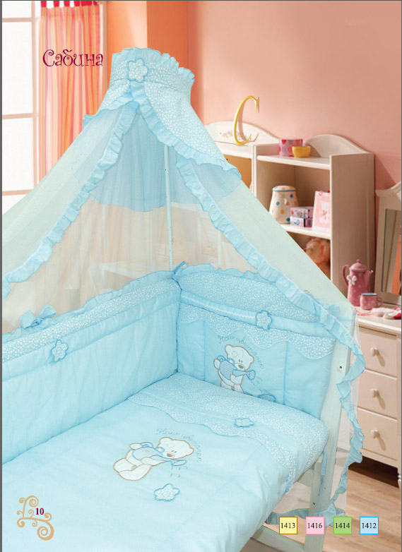 Комплект – Сабина, 7 предметов, голубойДетское постельное белье<br>Комплект – Сабина, 7 предметов, голубой<br>