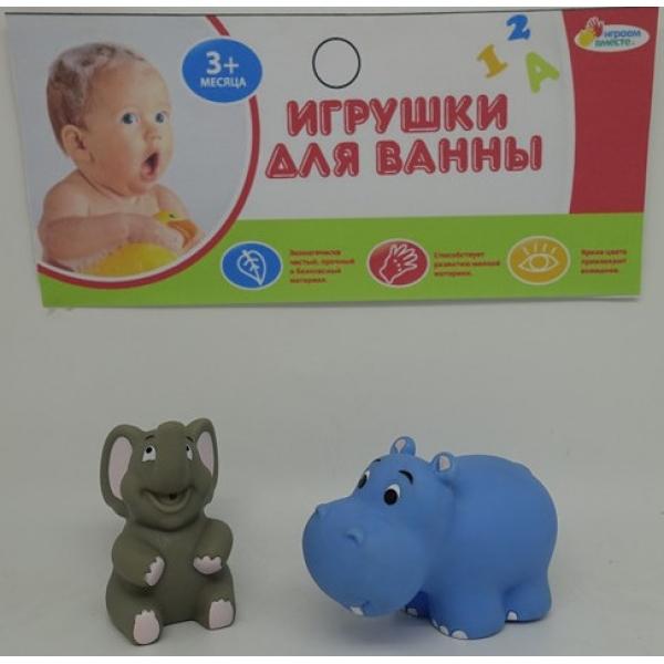 Игрушки для ванной – Слон и бегемот, в сеткеРезиновые игрушки<br>Игрушки для ванной – Слон и бегемот, в сетке<br>