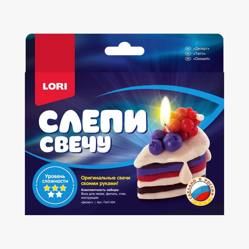 Купить Набор для творчества – Слепи свечу. Десерт, LORI