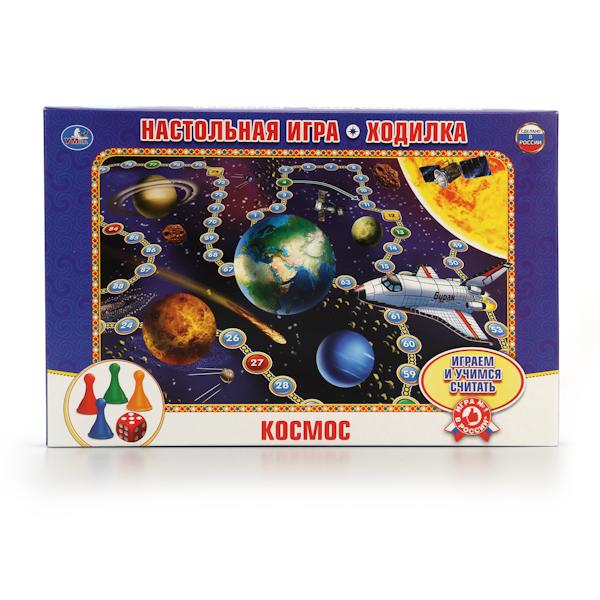 Настольная игра-ходилка – Космос