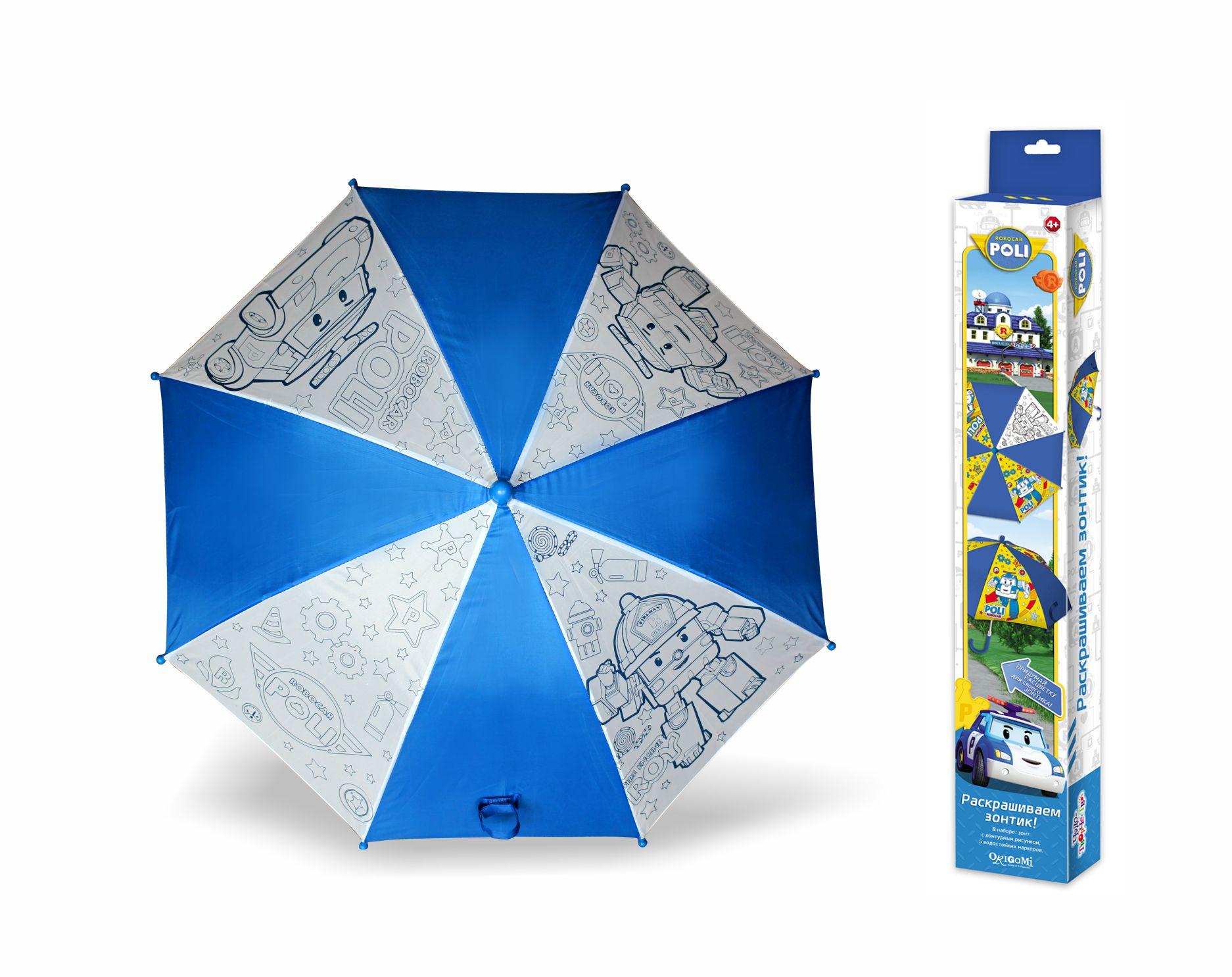 Зонтик для раскрашивания Поли и Рой из мультфильма «Робокар Поли»Детские зонты<br>Зонтик для раскрашивания Поли и Рой из мультфильма «Робокар Поли»<br>