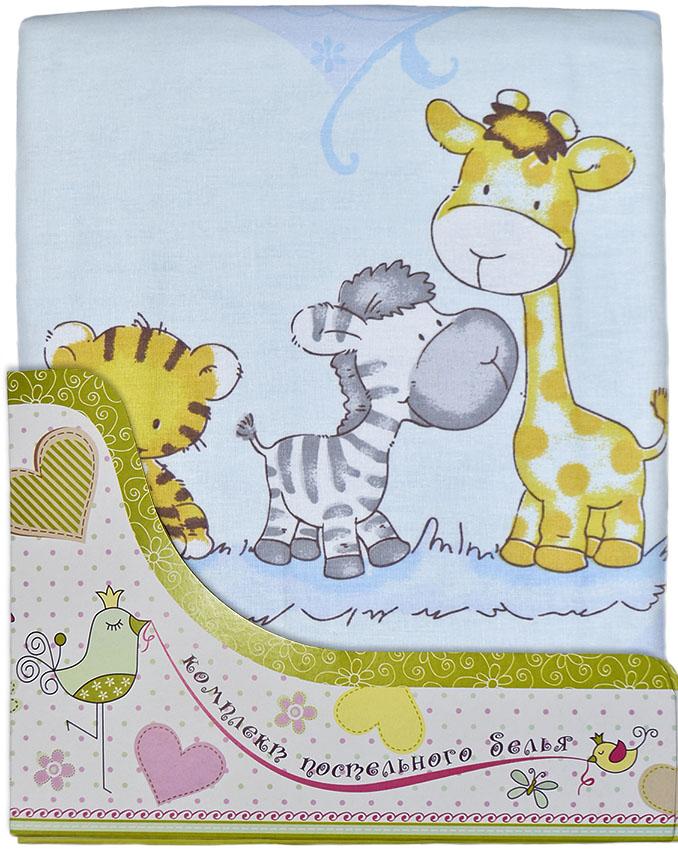 Комплект постельного белья Сафари, голубойДетское постельное белье<br>Комплект постельного белья Сафари, голубой<br>