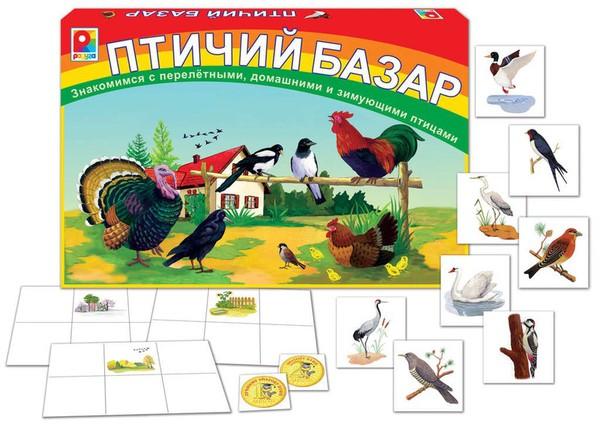 Игра настольная - Птичий базарЖивотные и окружающий мир<br>Игра настольная - Птичий базар<br>