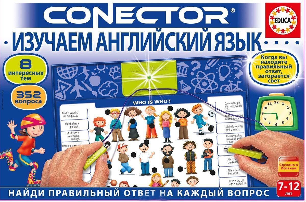 Купить Электровикторина - Изучаем английский язык, Educa