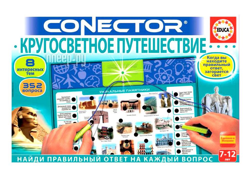 Электровикторина - Кругосветное путешествиеВикторины<br>Электровикторина - Кругосветное путешествие<br>