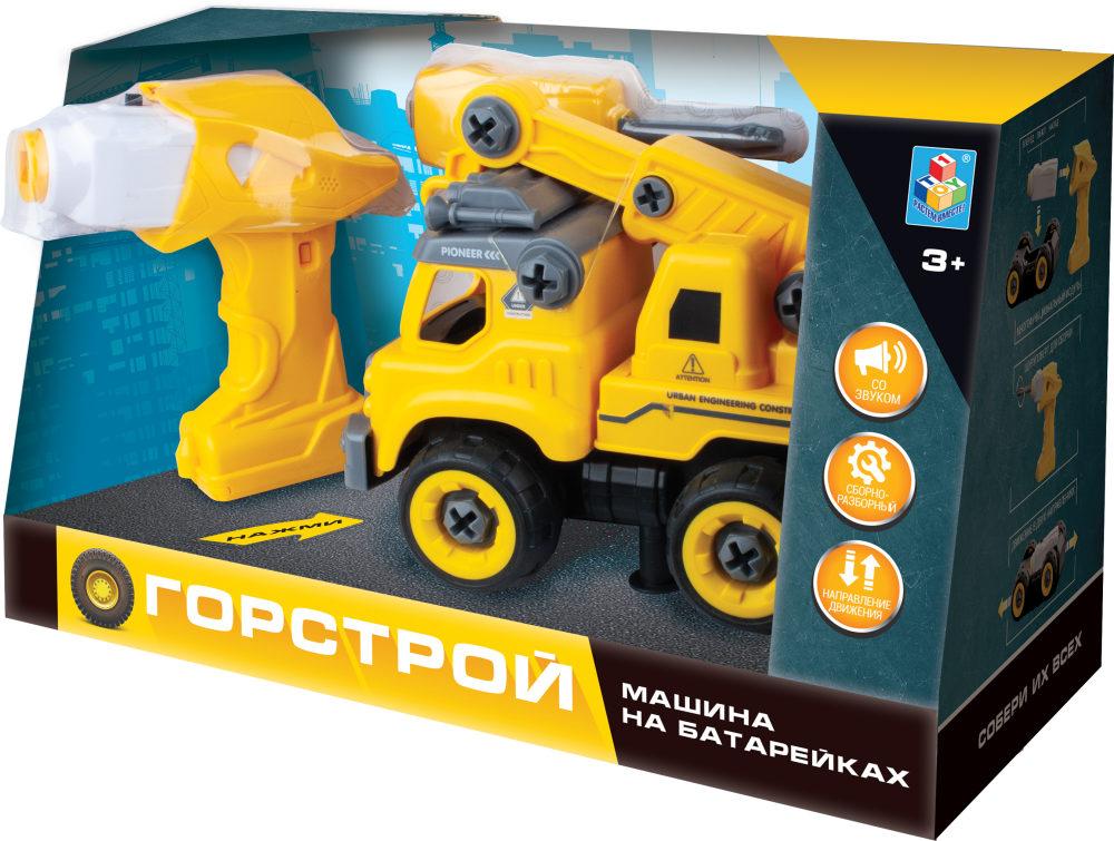 картинка Автокран с двигателем из серии Горстрой, 18 см, разборный, в комплекте шуруповерт и отвертка от магазина Bebikam.ru