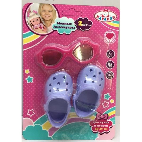 Купить Аксессуары для кукол размером 40-42 см. – обувь и солнцезащитные очки, Карапуз