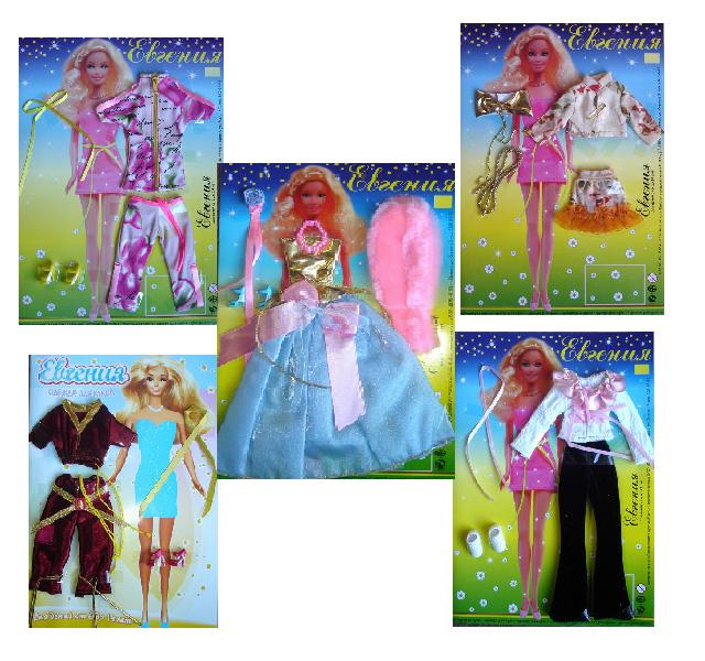 Евгения Одежда для кукол