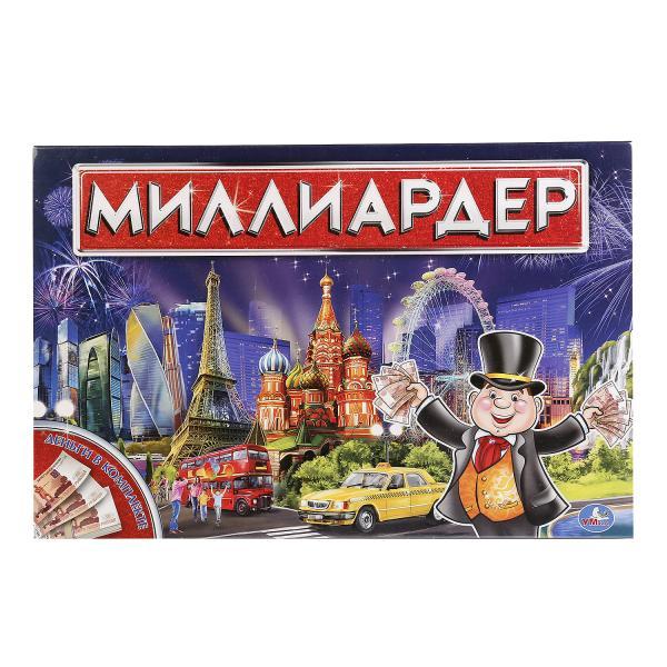картинка Настольная экономическая игра - Миллиардер от магазина Bebikam.ru