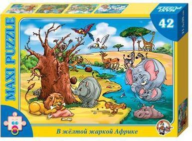 Макси-пазл «В жёлтой, жаркой Африке»Пазлы для малышей<br>Макси-пазл «В жёлтой, жаркой Африке»<br>