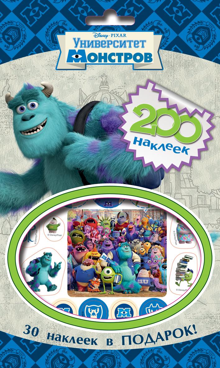 Альбом с наклейками - Университет монстров, Disney, 200 наклеекНаклейки<br>Альбом с наклейками - Университет монстров, Disney, 200 наклеек<br>