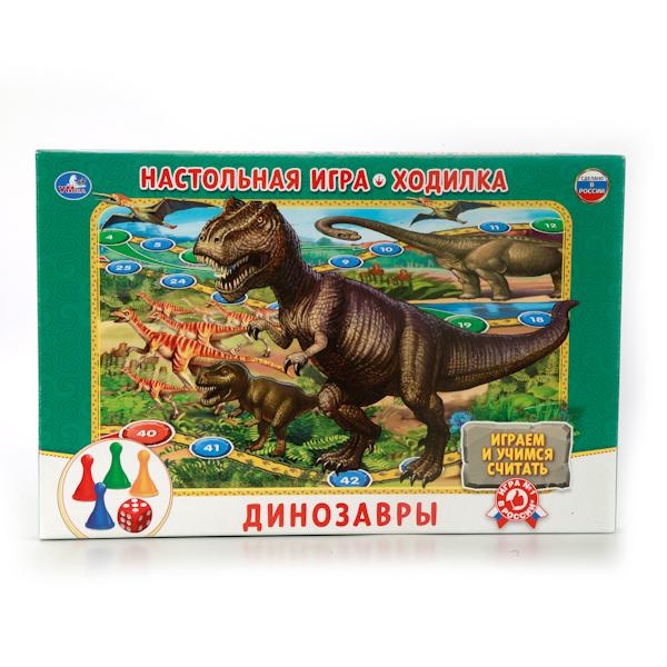 Настольная игра-ходилка - Динозавры