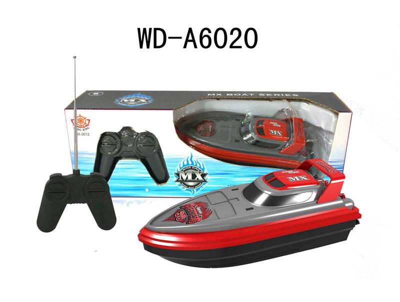 Катер на радиоуправлении, красно-серыйКатера, лодки и корабли на радиоуправлении<br>Катер на радиоуправлении, красно-серый<br>