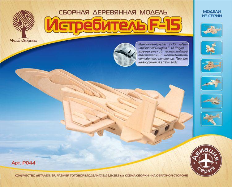 Модель деревянная сборная - Самолет F15, 3 пластиныМодели самолетов для склеивания<br>Модель деревянная сборная - Самолет F15, 3 пластины<br>