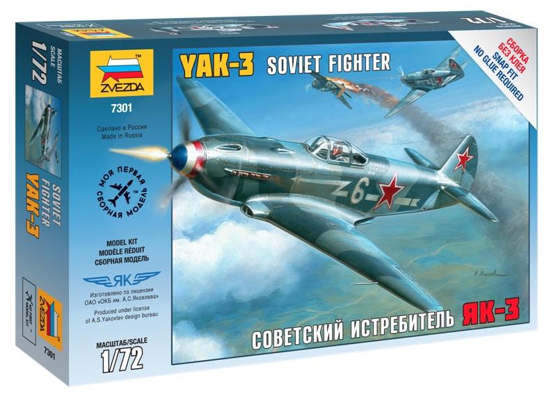Модель сборная - самолет ЯК-3Модели самолетов для склеивания<br>Модель сборная - самолет ЯК-3<br>