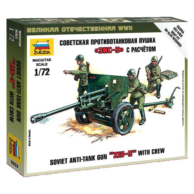 Модель сборная - Советская противотанковая пушка ЗИС-3Модели пушек для склеивания<br>Модель сборная - Советская противотанковая пушка ЗИС-3<br>