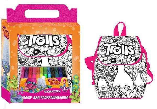 Набор для творчества. Раскрась рюкзачок. ТроллиДетские рюкзаки<br>Набор для творчества. Раскрась рюкзачок. Тролли<br>
