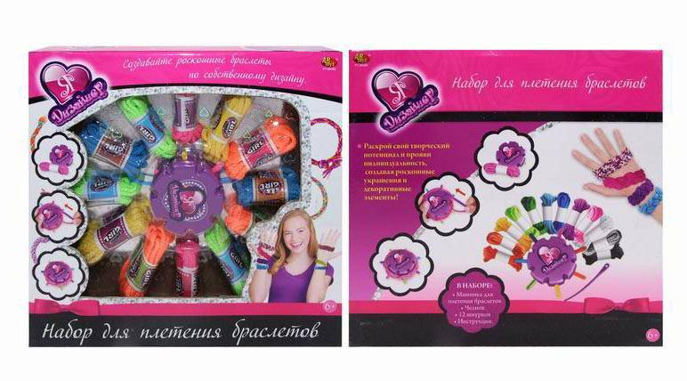 Набор для плетения браслетов «Я Дизайнер»Скидки до 70%<br>Набор для плетения браслетов «Я Дизайнер»<br>